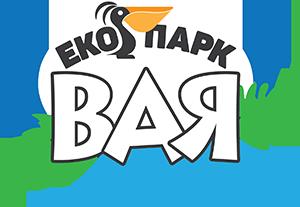 Екопарк Вая